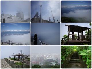 fog67.jpg