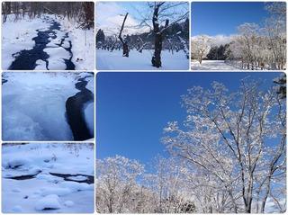 snowandice.jpg